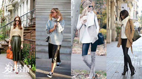 毛衣+皮质单品,秋季不败的优雅穿搭组合